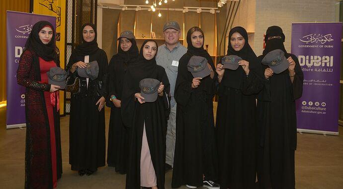 ACES in Dubai 1